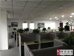 南岸玖玺国际,高档写字楼,装修好,位置方便,真实房源!
