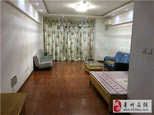 泰华公寓1室1厅1卫1500元/月拎包入