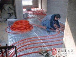 专业上下水安装,暖气改装水钻打孔.卫浴净水器安装维