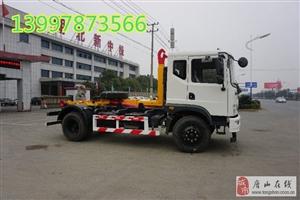 3-30吨勾臂式垃圾车江苏宿迁