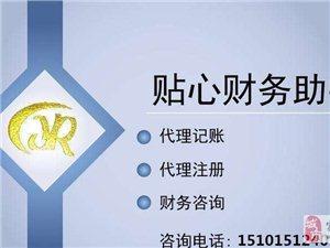 北京的资产管理公司长期收购