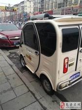 出售电动车,九成新