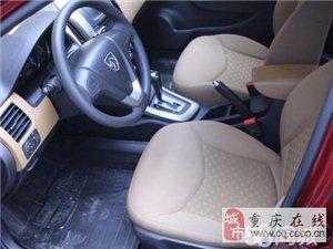 寶駿 630 2013款 1.5 手自一體 精英型