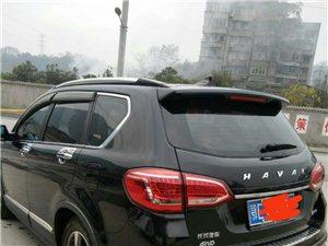 长阳周先生出售14年5月1.5T高配四驱哈佛H6