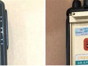 出售欧声OS-998全国天翼对讲机 无需续费
