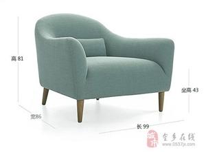 由于客厅太小了买的沙发太大了现低价全新出售