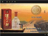 12年瀘州陳窖清倉58元