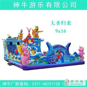 安徽7x14大圣充气滑梯,神牛现货供应,厂家定制