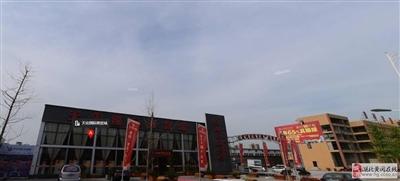 天宏���H商�Q城