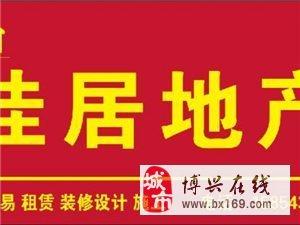 B191西谷王小区3室2厅1卫70万元