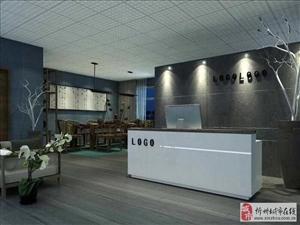 出租:晋商银行8层100平米商务间
