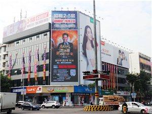 進賢門核心商圈高清LED廣告大屏招租