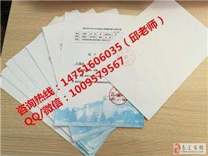 南京农业大学成人高考本科怎么报名?怎么考?