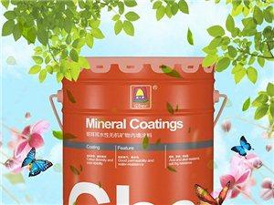 哥拜耳为您提供家装无毒墙面涂装用无机内墙涂料