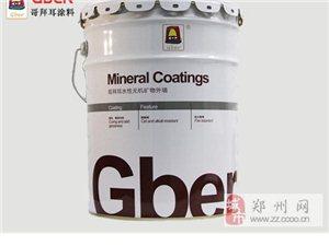 河南外墙涂料供应 外墙无机涂料耐候环保