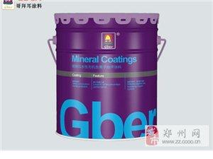 哥拜耳為您提供無機負離子地坪涂料 品牌廠家優質包裝