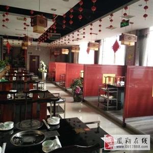 急转凤翔县西凤路临街餐馆