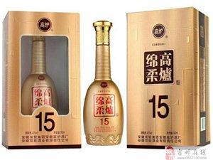 金六福酒宿州总代招加盟及婚宴个人企业团购