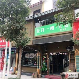"""长阳津洋口""""花开一树""""音乐餐吧整体出售,两个门面,一共三楼,带一小阁楼"""