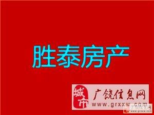 11118锦湖家园五楼130平60万带车库阁楼