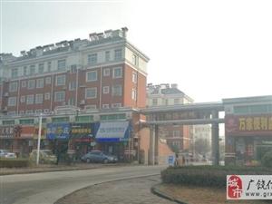 渤海明珠英才学区5楼内置阁楼储藏室免税房