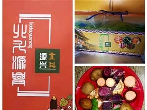 长阳北斗源兴推出春节礼品组合装,汇集长阳高山的地道土特产