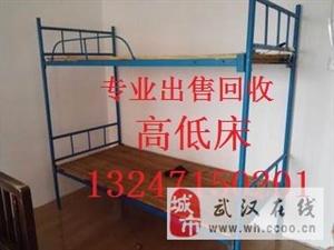 专业回收高低床货架办公桌椅