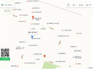 郑州市上街区德鸿现代城商业街商铺对外出租出售