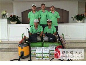 郑州航空港专业室内除甲醛除异味空气治理