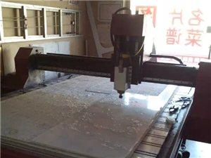 1325高功率雕琢机出售带资料刀具和技能