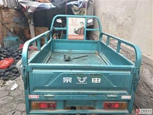 出售宗申电动三轮车