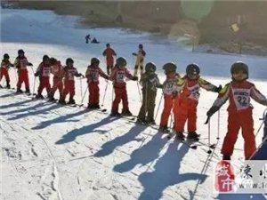 野三坡滑雪场亲子趣味活动招募了