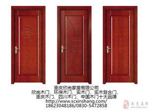 重慶室內木門-重慶推拉門-重慶隱形門