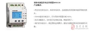 北京消防设备电源监控系统厂家消飞冫防设备电源监控