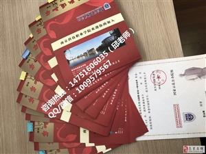 南京學歷提升哪家好—南京仁信教育—南京學歷提升哪家