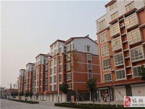 出售蒋峪小区楼房一套,三楼东户,面积140平,三室两厅两卫,储藏室面积20,简装未住