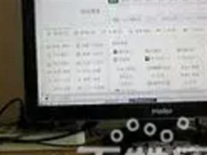 低转 台式电脑/电脑桌/键盘/数据线/鼠标垫等