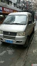 东风俊风CV032012款性价比高,价格特低