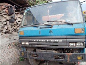 长阳潘先生出售08年底购买的斗山150-7挖机一台!