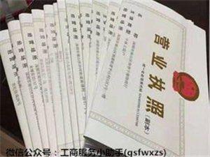 北京的基金类公司长期收购