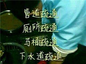 南京疏通下水道;厕所;雨污管道清洗