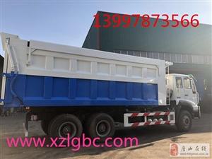 中国重汽拉臂式垃圾车