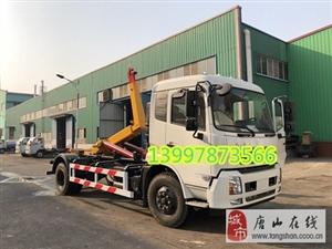 浙江东风5吨钩臂式垃圾车