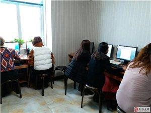 宝鸡市渭滨区新起点技能培训学校