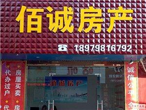 乐平新城广场2室2厅1卫1000元/月