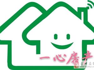 东阳城阁楼三室装修袋免费地暖500元月价格便宜