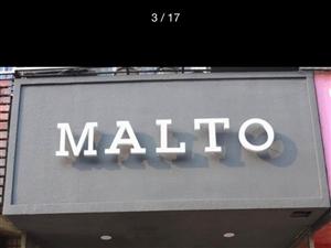 临泉人民路 MALTO 摩图蛋糕店低价转让