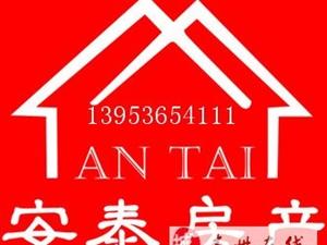 王府馨园1楼72平储藏室28平60万元