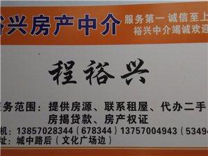锦绣府园1室0厅1卫850元/月