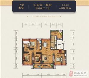 孔雀城-冠羽-四室两厅三卫